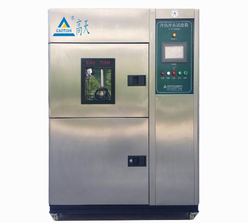 冷热冲击试验箱常见故障与解决方法