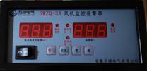 安徽万珑电气雷竞技raybet官网