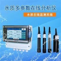 甦儀水質多參數在線檢測分析儀