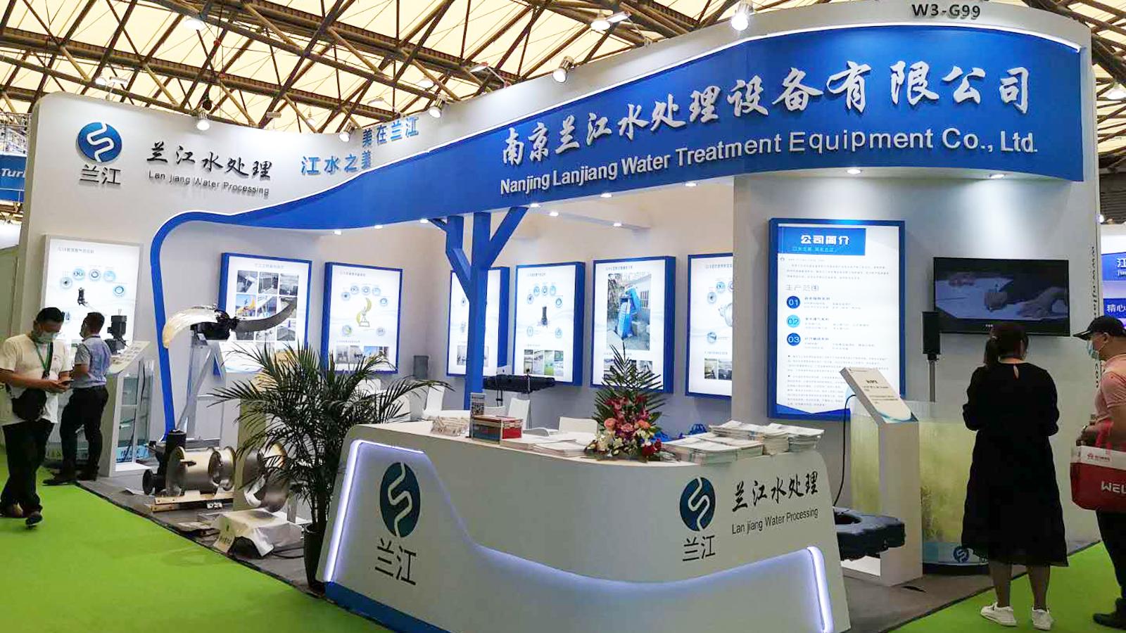 """兰江水处理——中国环博会展示水处理装备""""智造"""""""