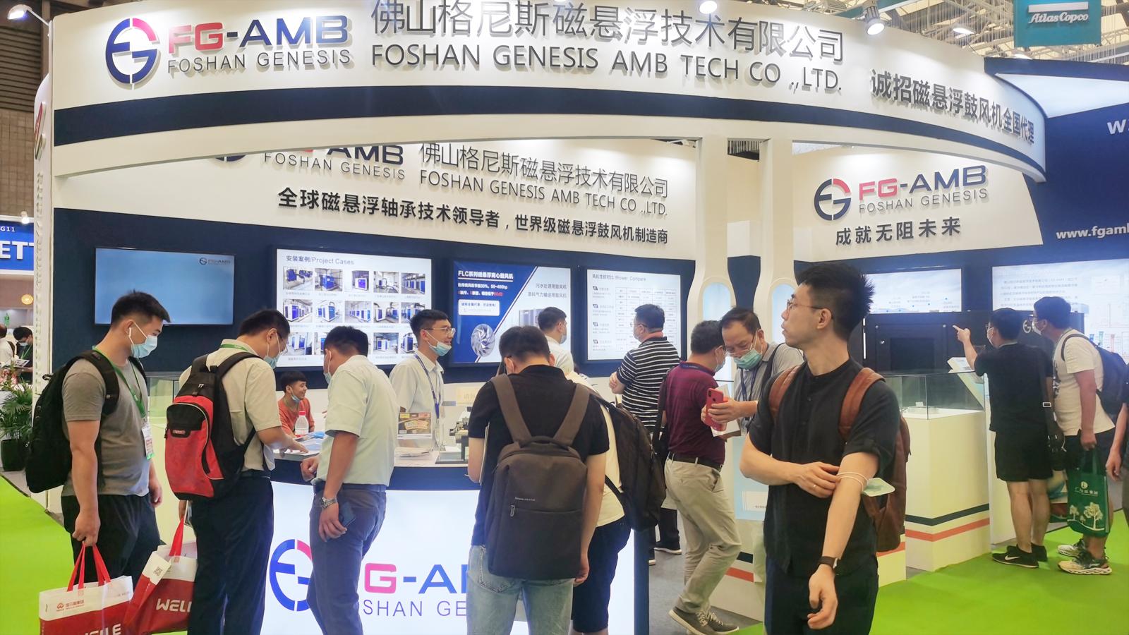 格尼斯——中国环博会直播预告