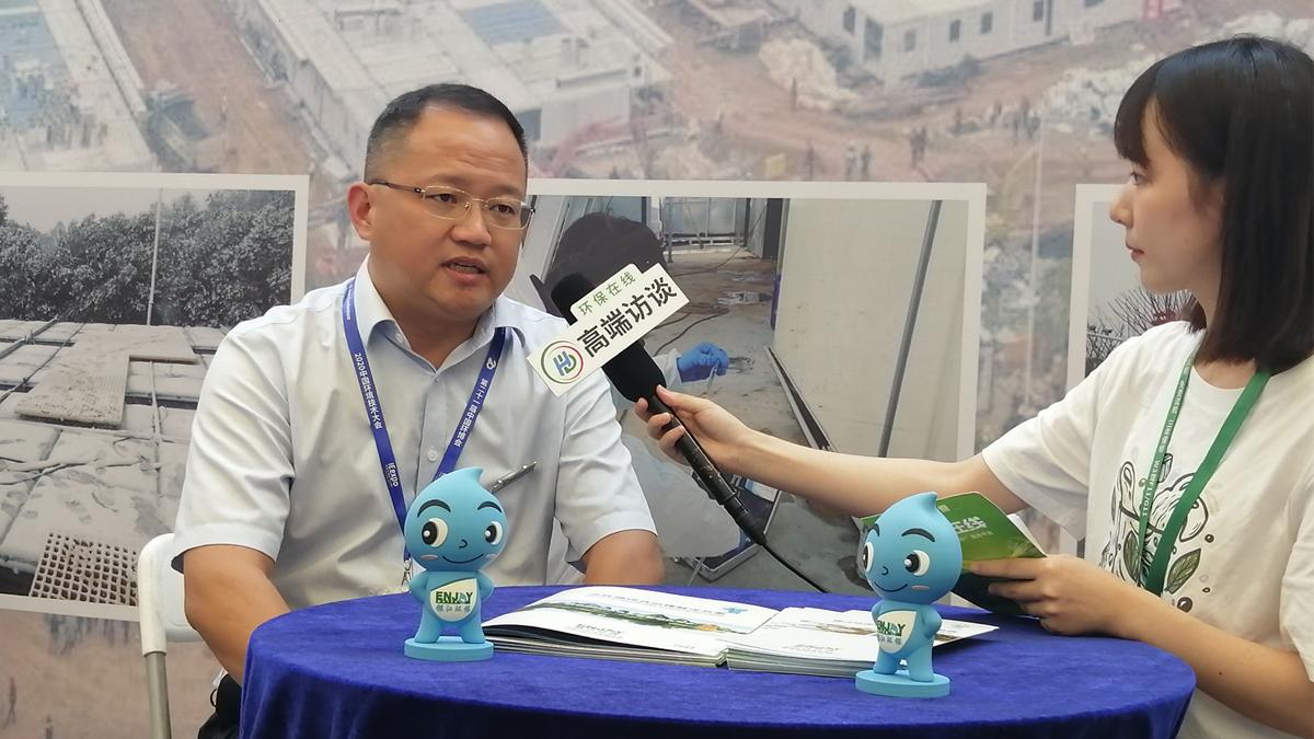 2个15年!银江best365亚洲版官网贯通污水分散处理助力新需求
