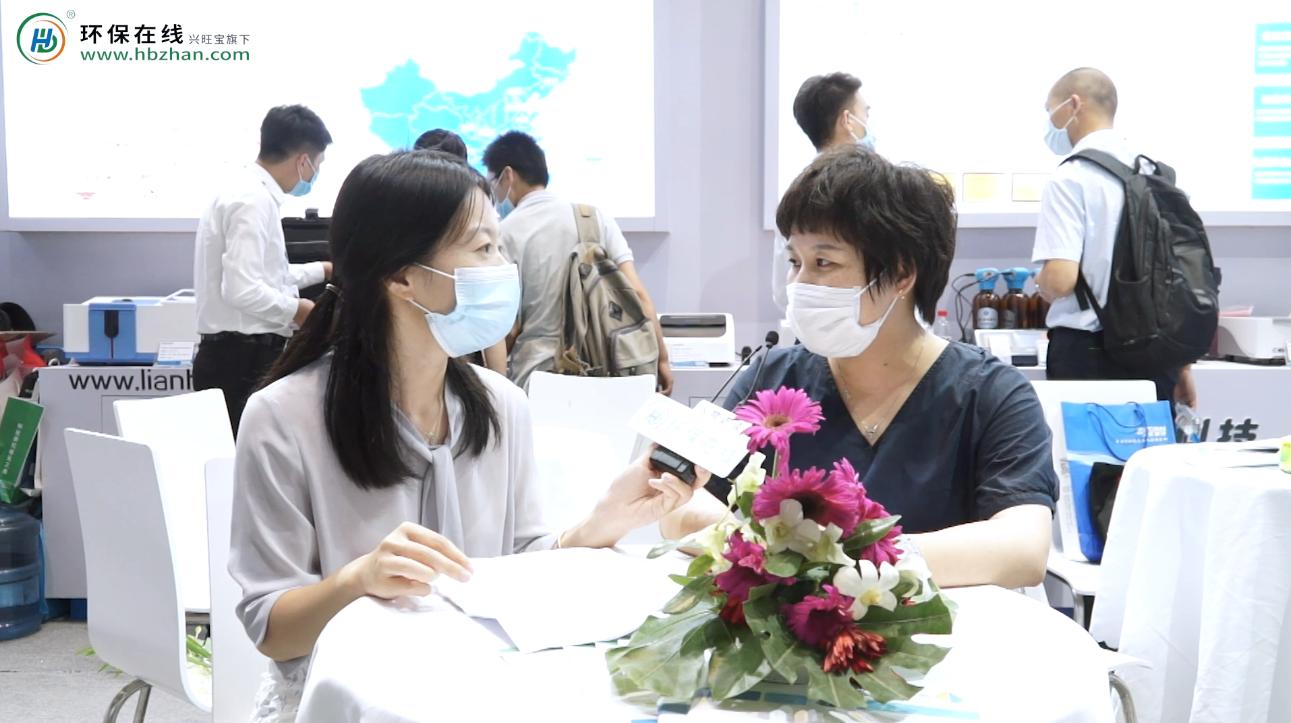连华科技:携多款水质检测雷竞技官网app亮相2020世环会
