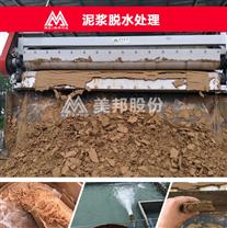长沙沙场污泥干化设备