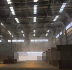 车间喷雾降温