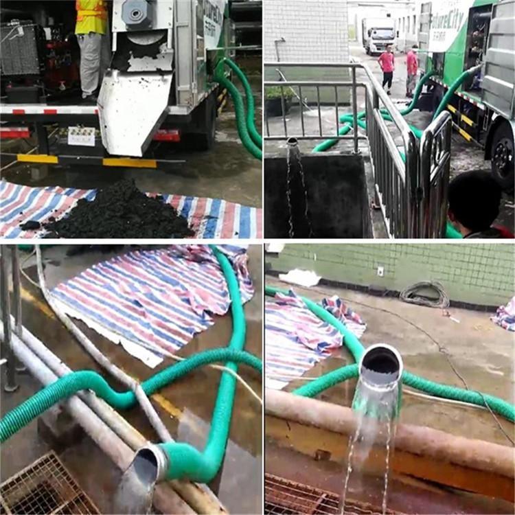 <strong><strong>不鏽鋼節能吸汙淨化車 分離式汙水處理車</strong></strong>