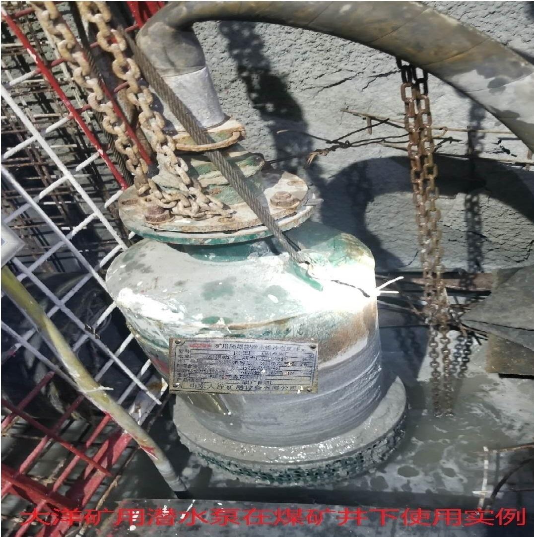 矿用潜水泵安装使用