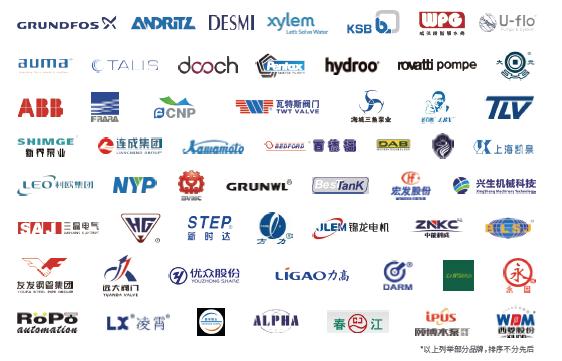 凝聚产业合力 提振行业信心 第九届上海国际泵管阀展览会开展在即
