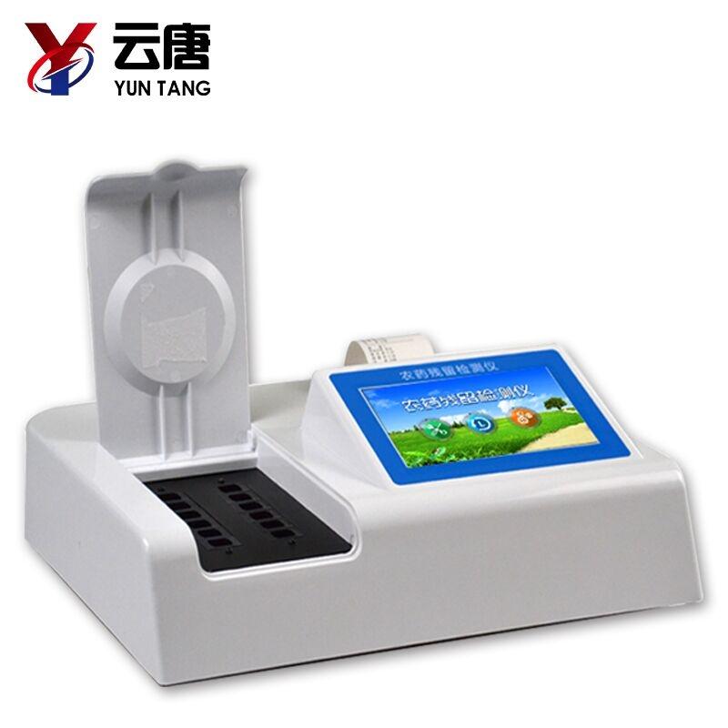 农产品检测仪器-农产品检测仪器价格&仪器价格大全