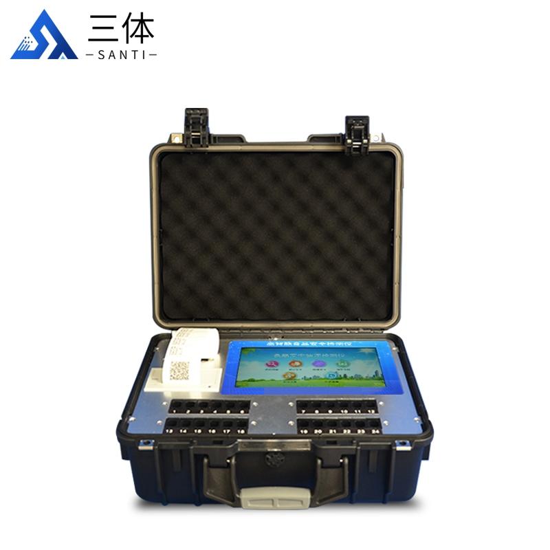 多功能食品安全分析仪器-多功能食品安全分析仪器-多功能食品安全分析仪器