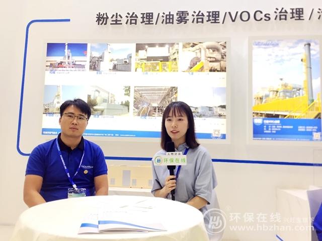 2020广州环博会展商