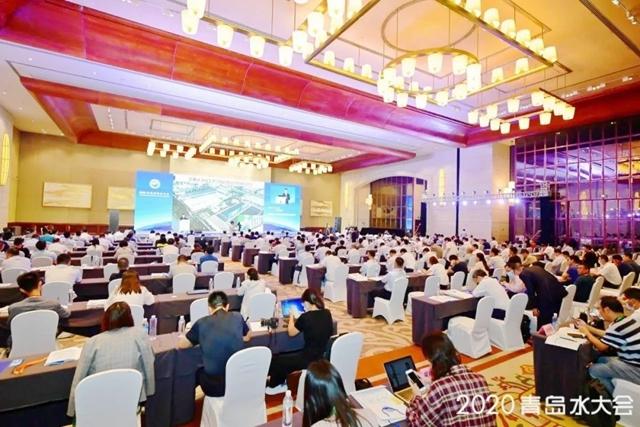 水业品牌盛会—2020青岛国际水大会9月16日盛大开幕!