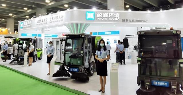 人气爆棚!盈峰环境携全产业链矩阵精彩亮相中国环博会广州展