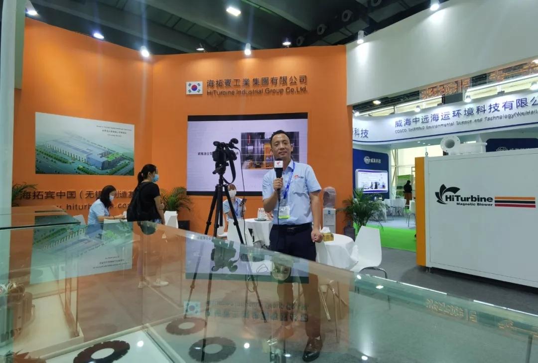 不忘初心,砥砺前行-和海拓宾一起相约第六届广州环保展