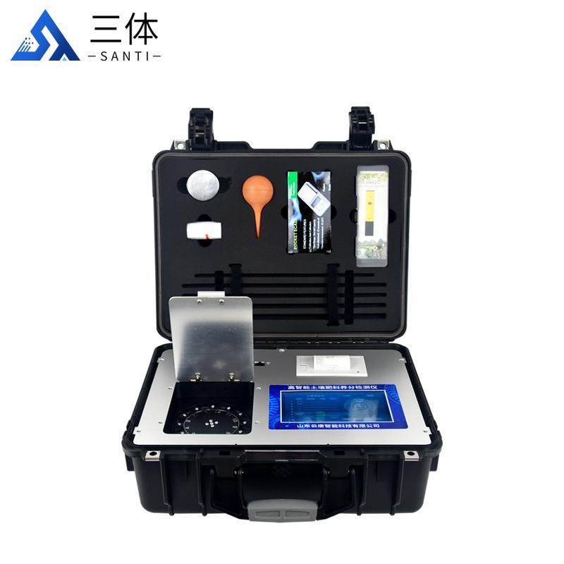 肥料养分含量测定仪-肥料养分含量测定仪-肥料养分含量测定仪