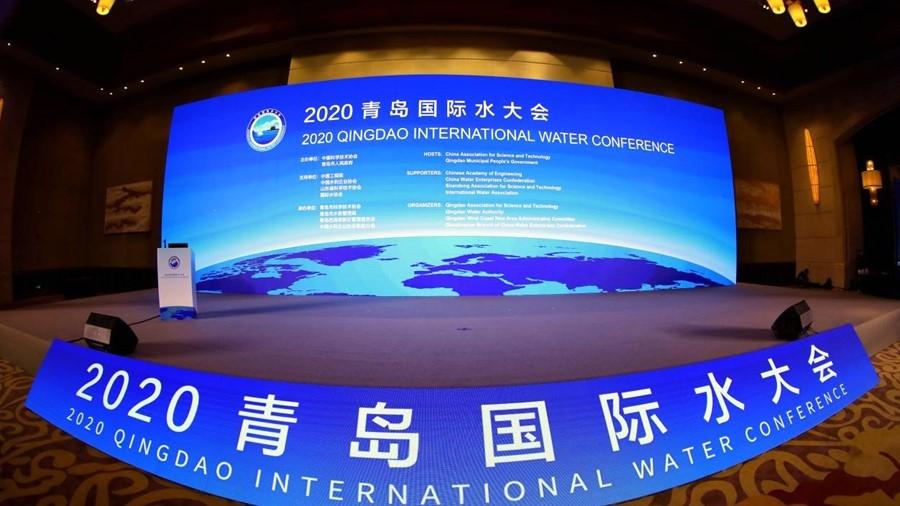 大国重器,智能未来 永发机电盛装亮相2020青岛水水大会