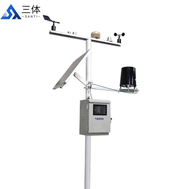 草原气象环境监测系统-草原气象环境监测系统-草原气象环境监测系统