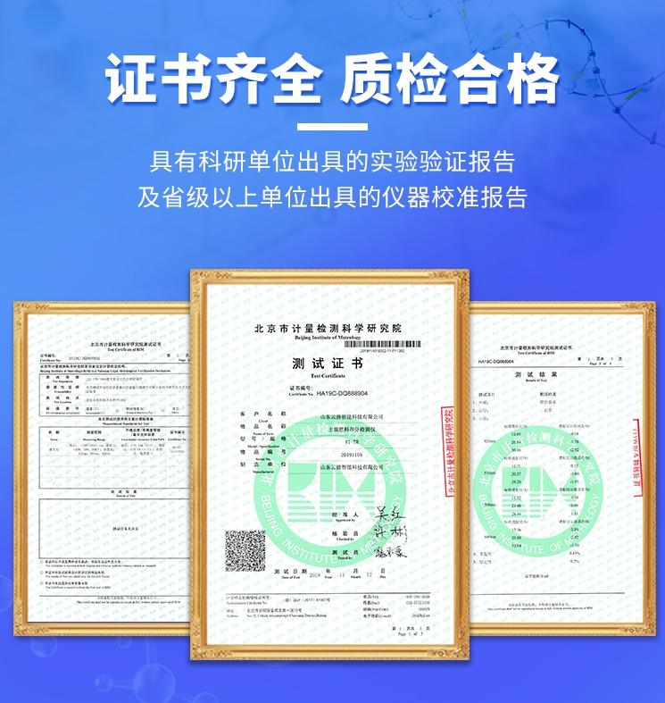 土壤检测仪器多少钱-【三体产品报价】