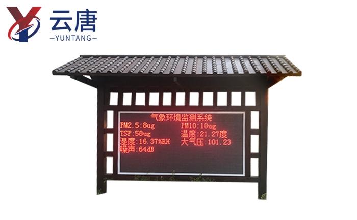 负氧离子监测仪厂家