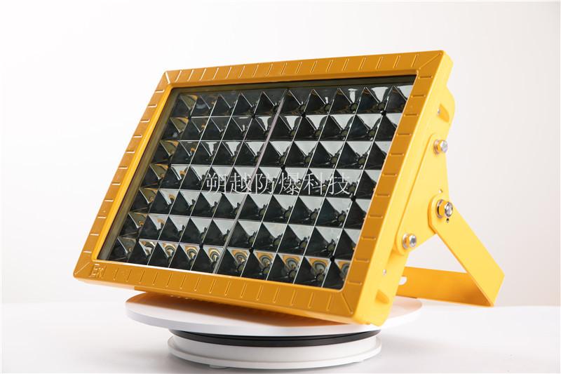 BFE8126应急防爆泛光灯灯LED70W