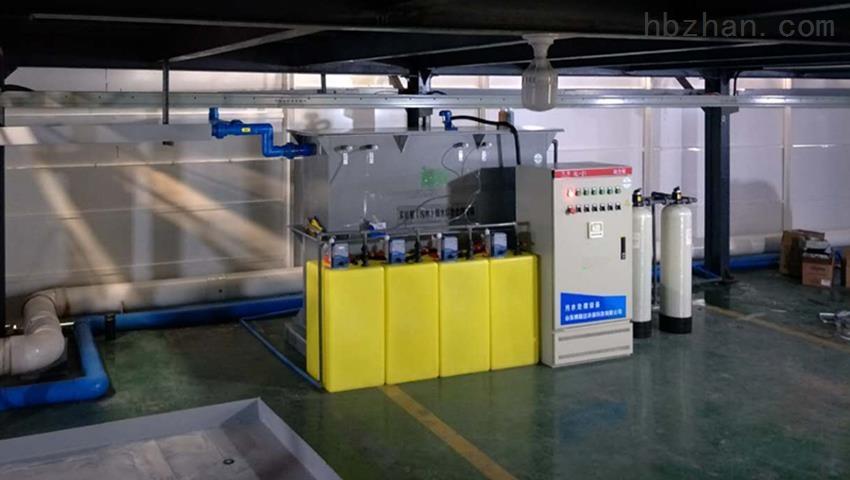 中心血站污水处理设施