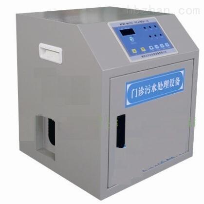 透析科污水预处理设备