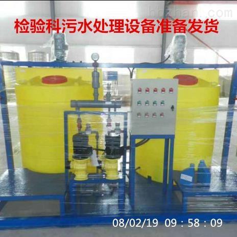 放射科污水处理装置