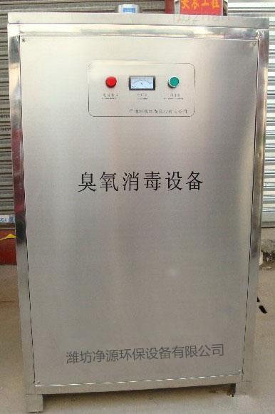 感染科污水处理装置