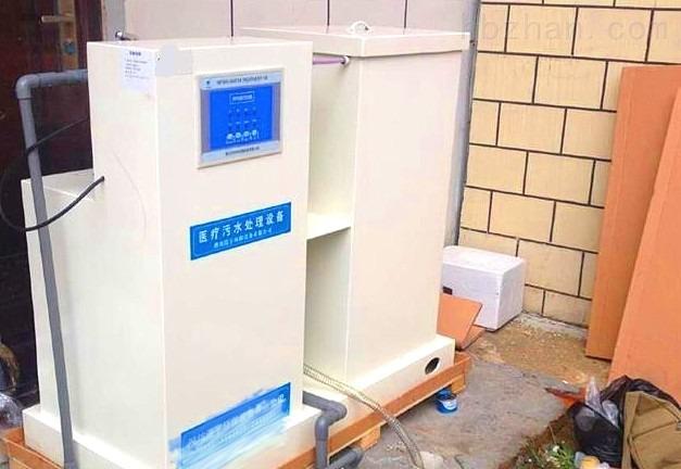 中心血站废水预处理设备