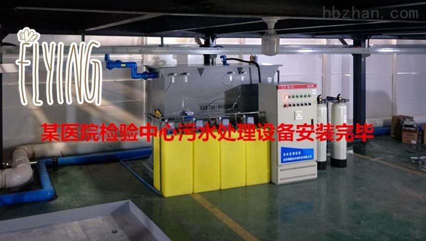 手术室废水处理专用设备