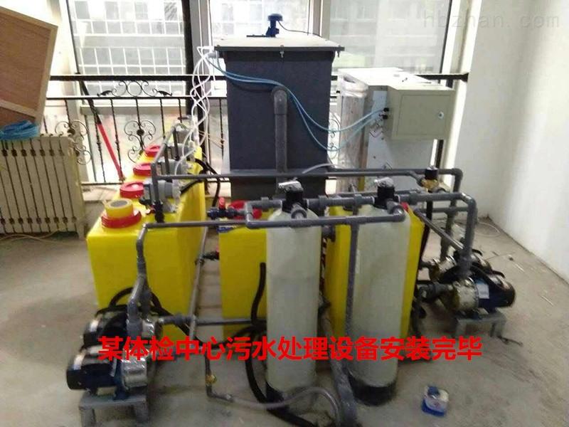血液透析废水预处理设备