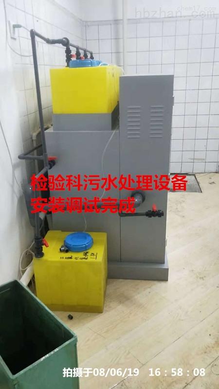 透析科废水预处理池