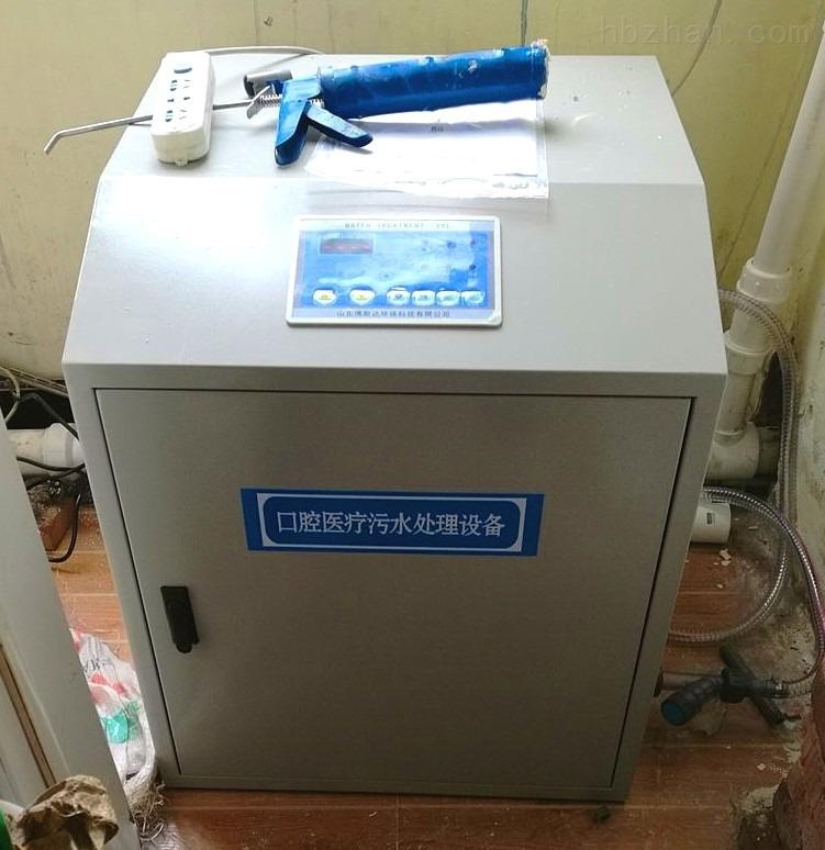 血液透析废水处理专用设备