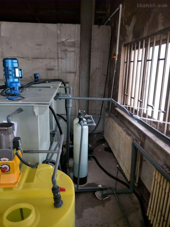 化验中心污水处理装置