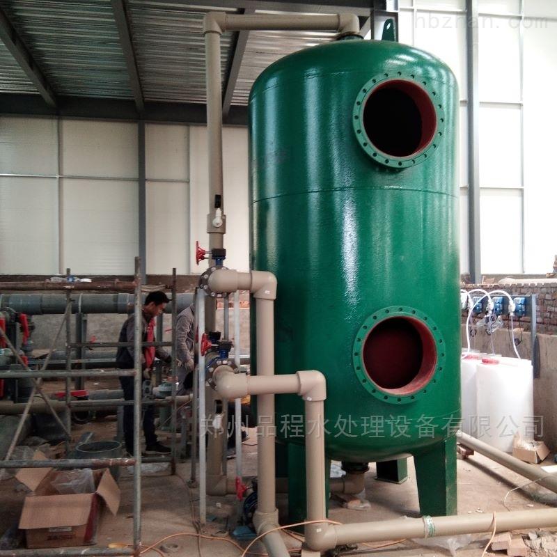 地热温泉水处理设备除铁锰