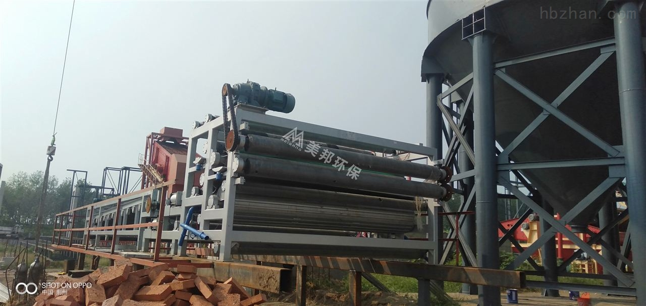 惠州水洗沙包土污水处理设备厂家
