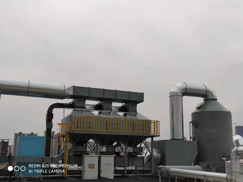安徽芜湖VOC废气处理生产厂家