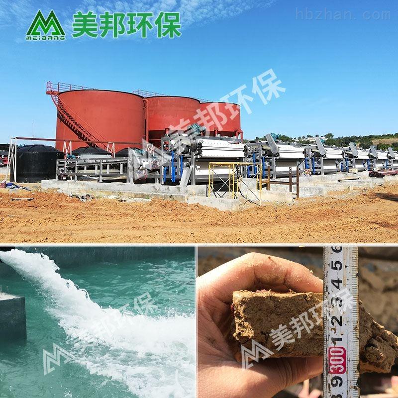 湛江碎石场泥浆脱水设备厂家