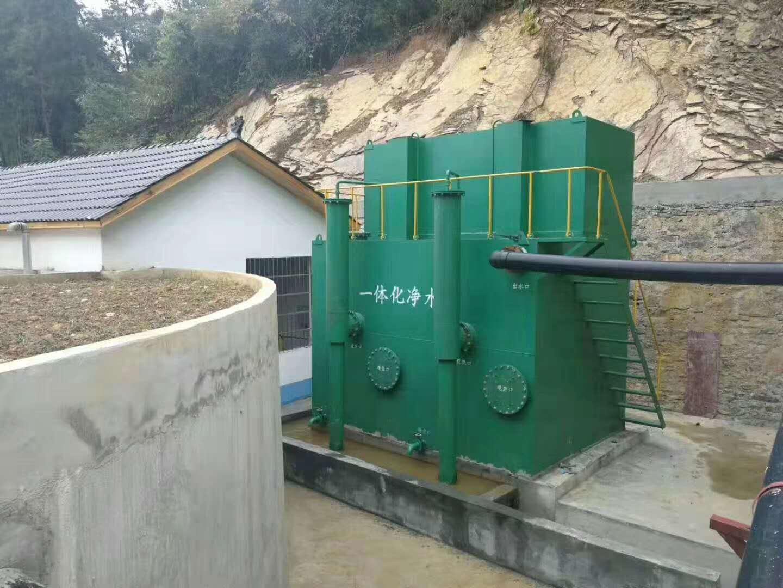 湘西农村污水一体化型号
