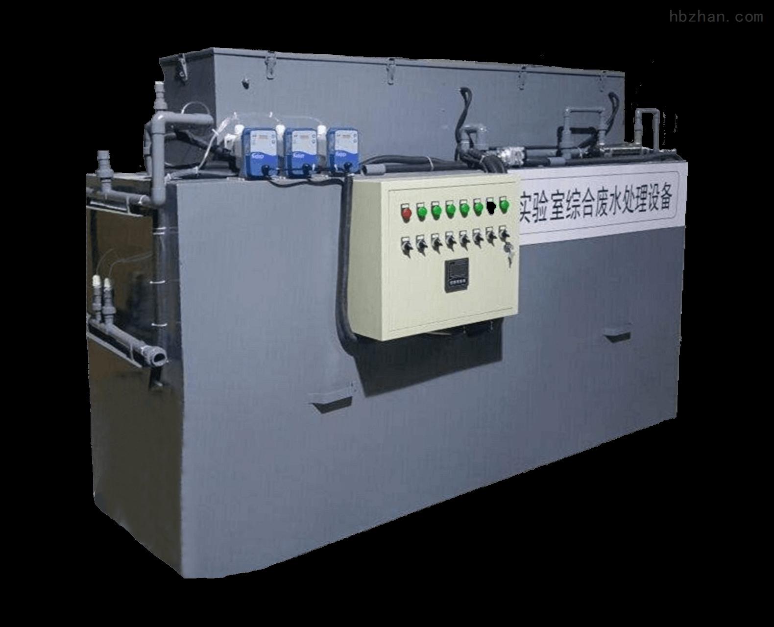 环保智能实验室污水处理设备安装步骤