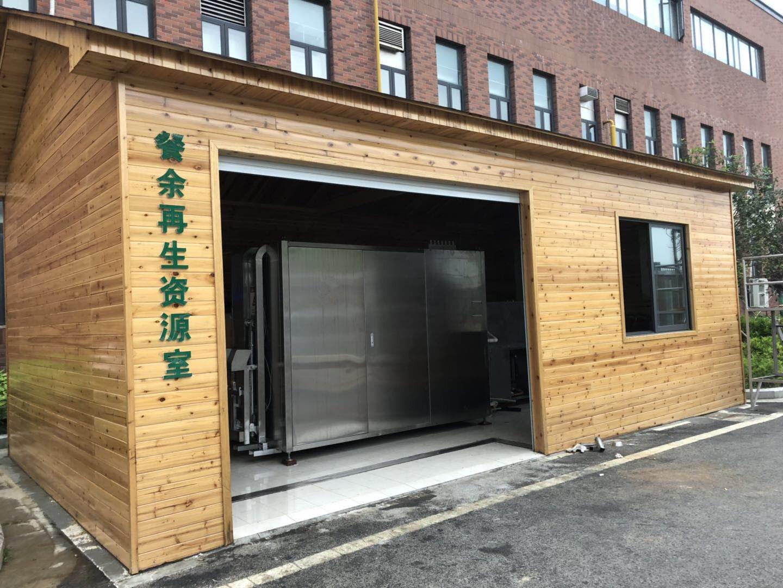 青浦高中厨余再生资源室
