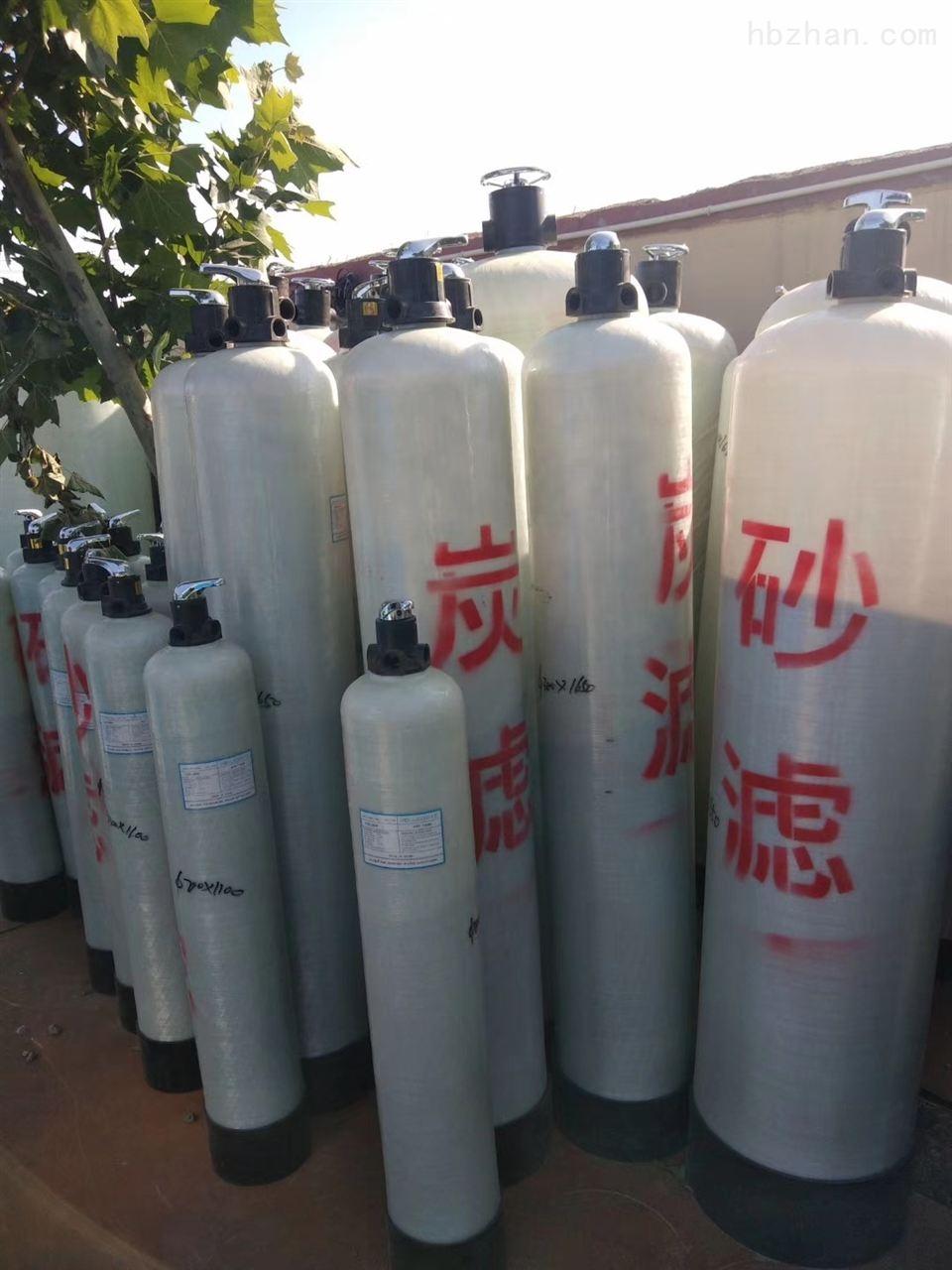 信阳化工废水一体化规格