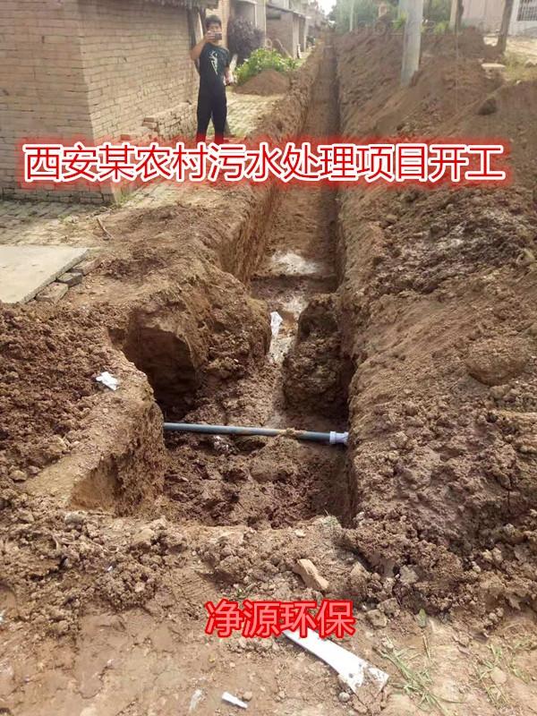 林芝住宅区生活污水处理设备