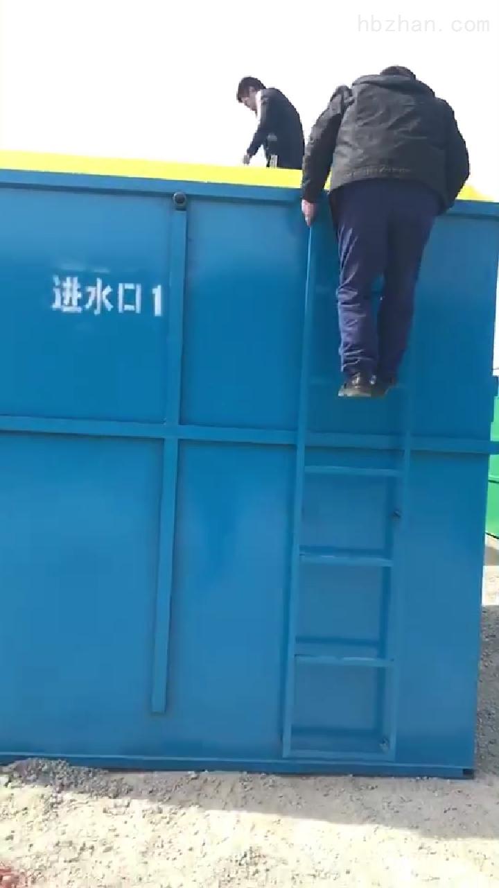 林芝生活污水处理设备