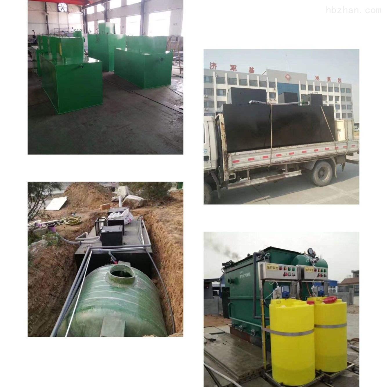 山南新建小区污水处理设备