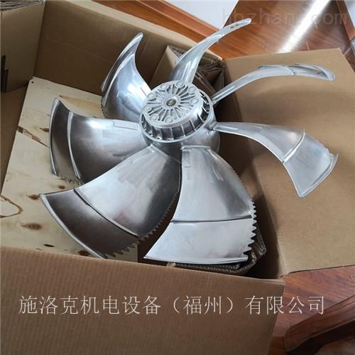 提供施乐百轴流风机