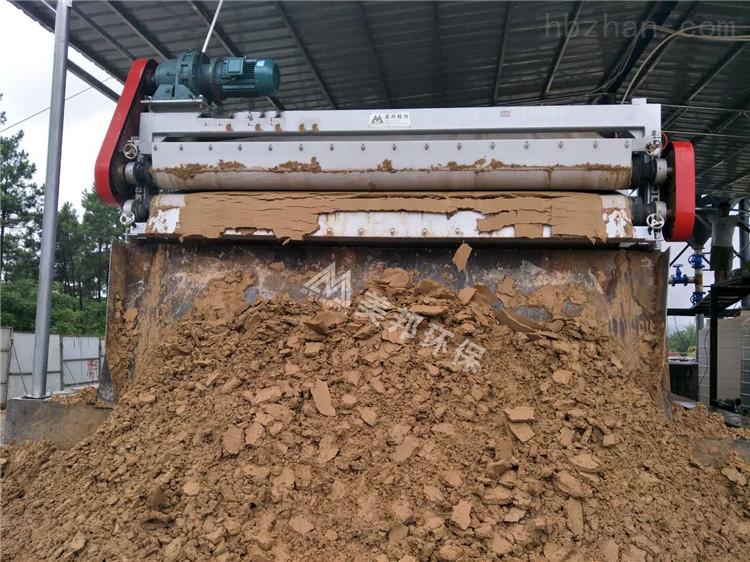 梧州矿山泥浆干化设备厂家