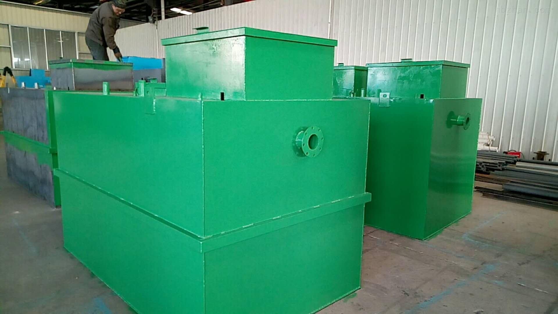 林芝农村污水处理设备特点
