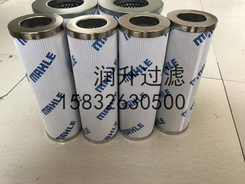 南平DFM40PP005A01滤芯厂家批发