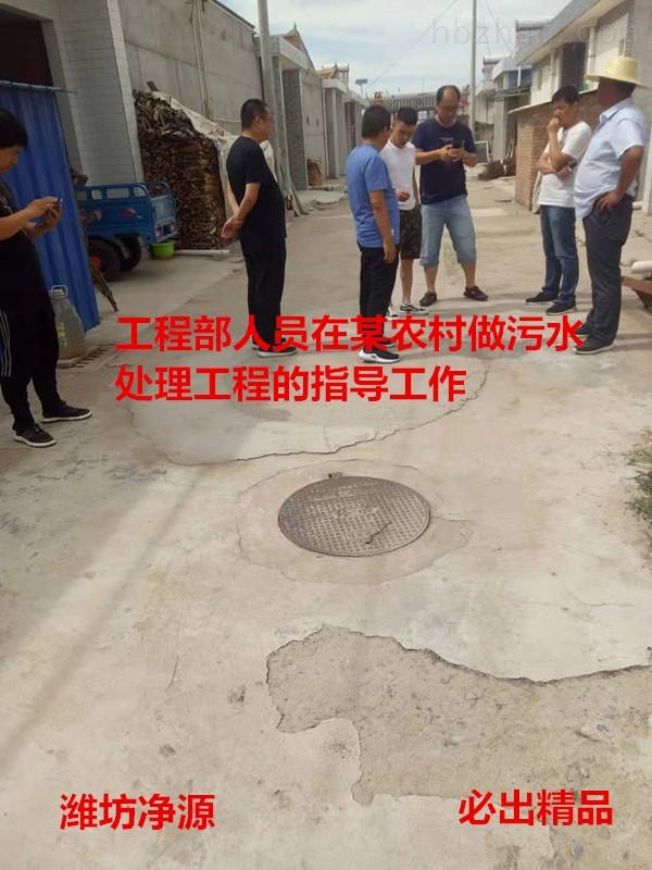 昌都农村污水处理设备厂家